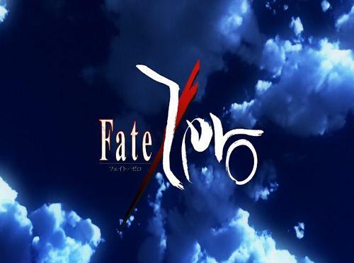 fate0.jpg