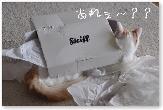 steiff (9)