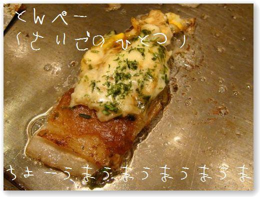 DSC09498 (コピー)