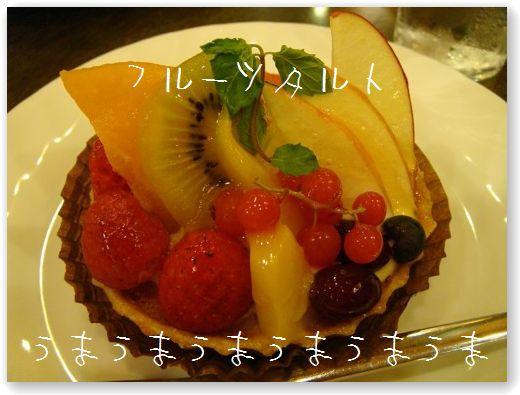 DSC09500 (コピー)
