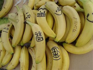 かわゆバナナですねぇ