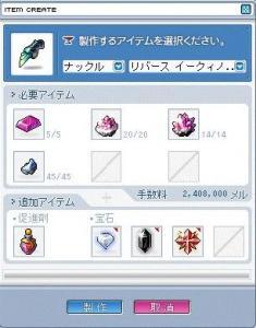 WS000601.jpg