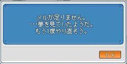 WS000624.jpg