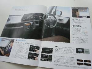 スズキ MRワゴン カタログ
