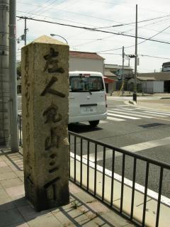 201108兵庫出張29