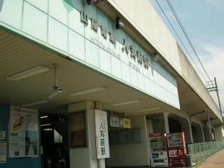 201108兵庫出張30