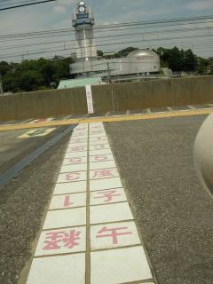 201108兵庫出張31