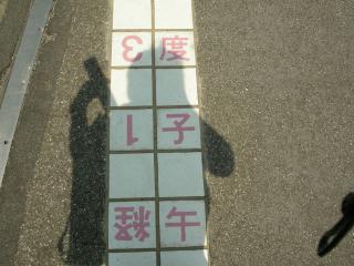 201108兵庫出張32