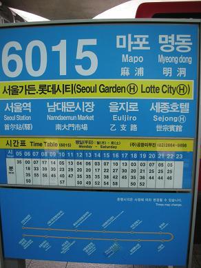 5_20110914173717.jpg