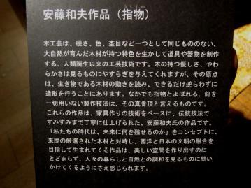 hasegawam_0001_1.jpg