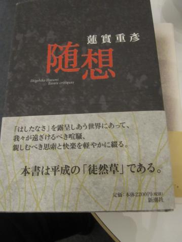 kano_0002.jpg