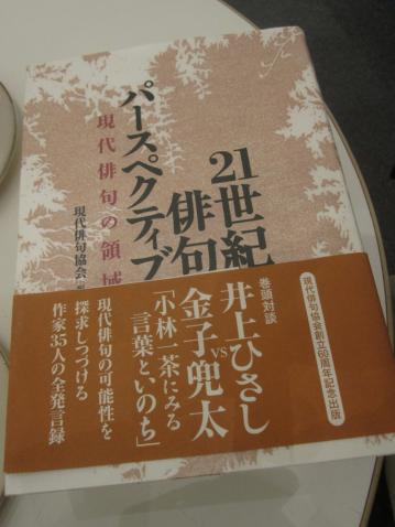 kano_0003.jpg