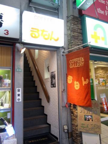 yuukihirata_0001.jpg