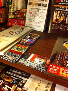ビッグエコー BIG ECHO 有楽街店(浜松駅/カラオケ …