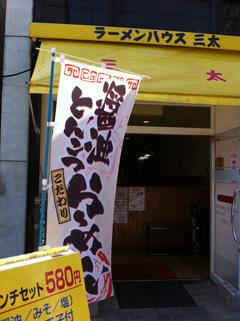 浜松 カラオケ・パーティの予約・クーポン | ホット …