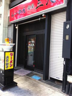AKKY BLOG BATTLE LINE6周年フライヤー設置店舗!!GOONYさん、ライブ ...