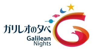Galilean Nights