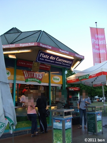 currywurst_zoo駅周辺 (3)