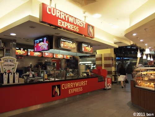 currywurst_zoo駅周辺 (12)