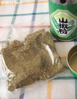山椒粉 (2)