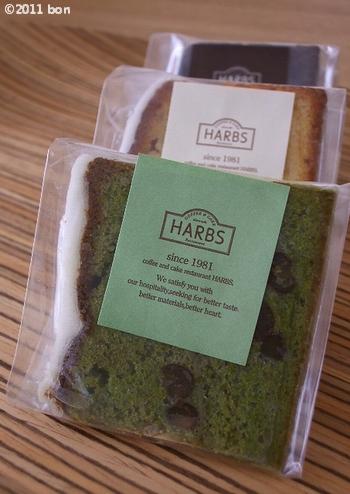 harbs (1)