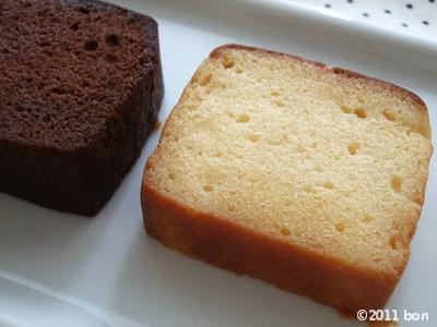 ブランデーケーキ (12)