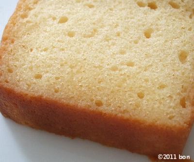 ブランデーケーキ (22)