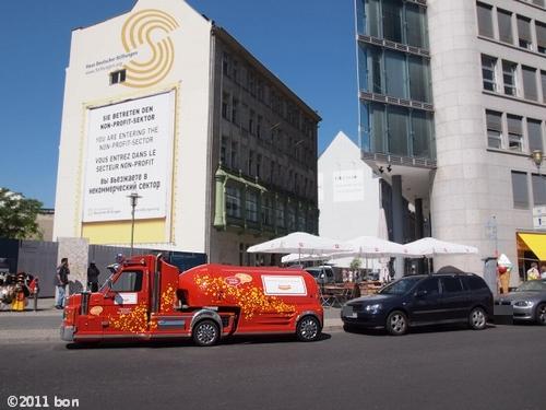 currywurstmuseum.jpg