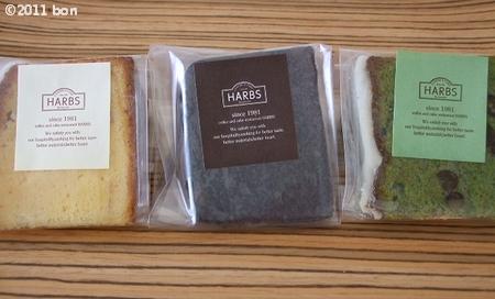harbs_20110627182021.jpg