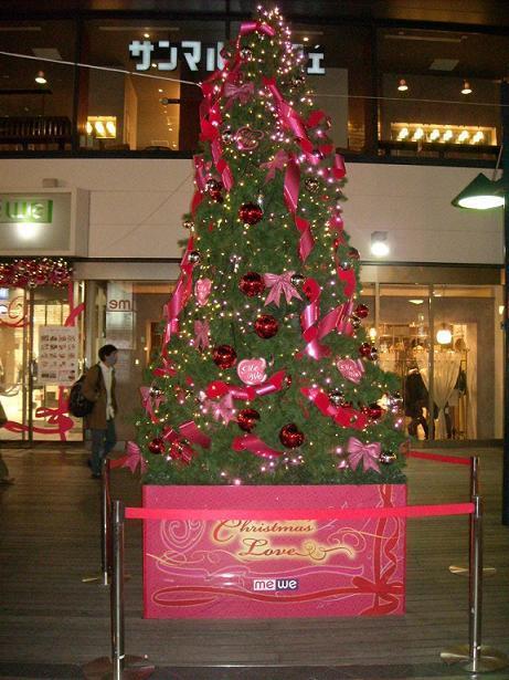 11月9日クリスマスツリー