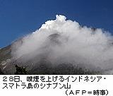 20100829at19p.jpg