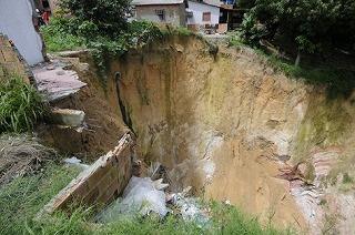 Barranco-Vitoria-Zona-Norte-Manaus.jpg