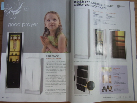 new_sanRIMG0035.jpg