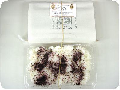 サーモン西京焼弁当
