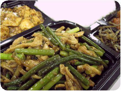 にんにくの芽と豚肉の黒胡椒炒め