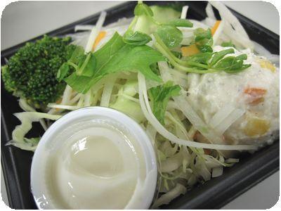 8品目野菜サラダ
