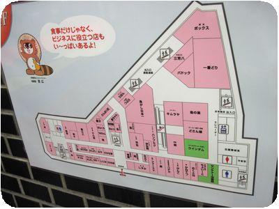 新橋駅前ビル地下1階マップ