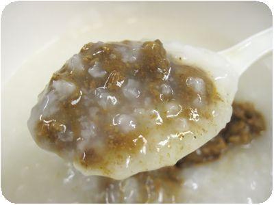 プレーン(300g)+tascal薬膳カレー