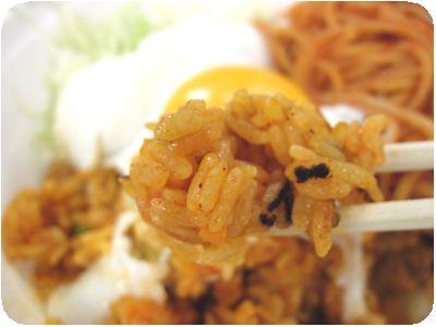 チキンライス+目玉焼き