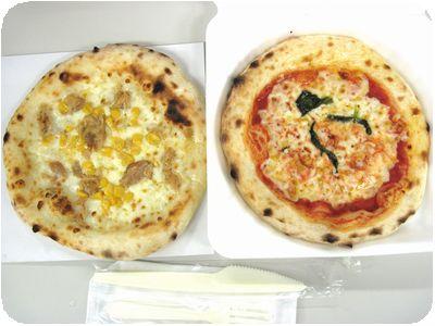 トンノ(左)・マルゲリータ(右)