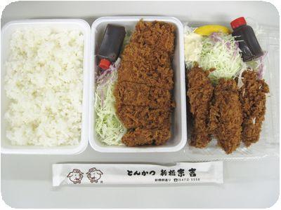末吉弁当&カキフライ
