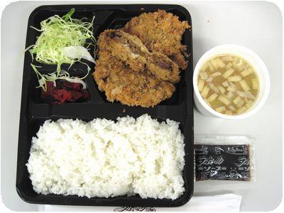 納豆入りメンチ弁当