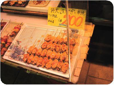 生カキ串焼き
