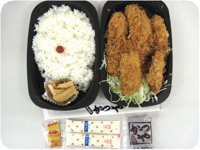 海鮮カツ定食