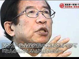 武田邦彦は朝鮮人の家畜!信じる者は不幸になる・「放射能ヒステリー」を煽る「武田邦彦」の正体・捏造や嘘の常習犯が「パチンコ礼賛論」でテレビ出演急増・低線量被曝肯定から恐怖扇動へ転向