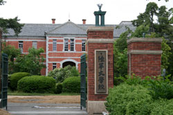 陸軍大学校に変身した母校