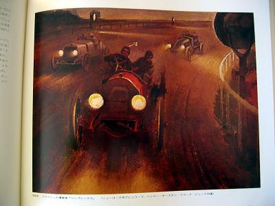1909年ブライトンの優勝車『シンプレックス』