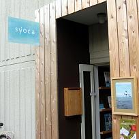 syoca
