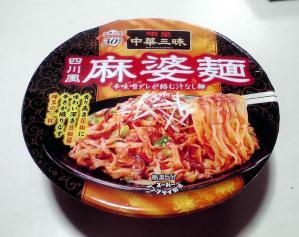 中華三昧 四川風麻婆麺 辛味噌ダレが絡む汁なし麺