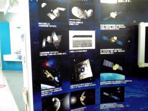大阪科学技術館 JAXAブース(はやぶさなどの紹介)